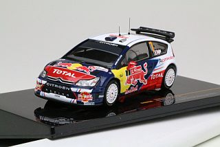 Citroen C4 WRC, Portugal 2010, S.Ogier, no.7
